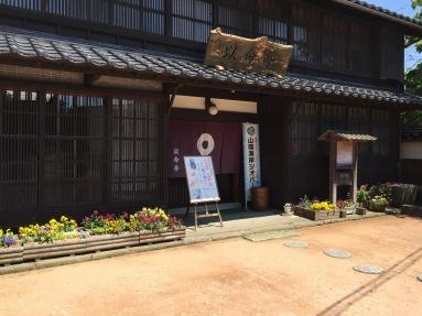 2016年5月20日立脇泰山展を見に - 3 / 18